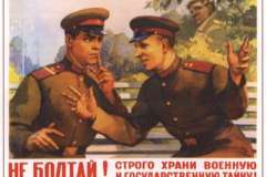 Тигран Кеосаян: Кино – это сказка
