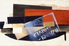 Как заказать и где купить картины советского периода: рекомендации знатоков